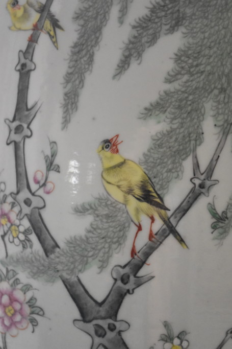 Detail of the image on the Chinese base